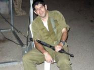 Yariv_Oppenheimer_IDF_Uniform186x140.jpg