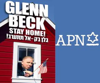 glen_beck.png