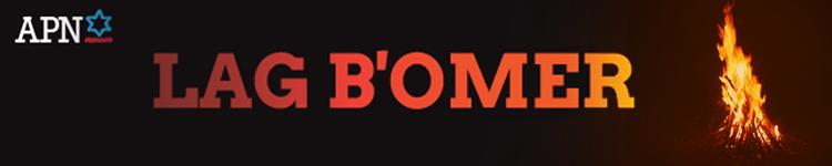 Lag BaOmer Header