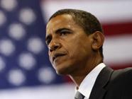 obama_flag186x140.jpg
