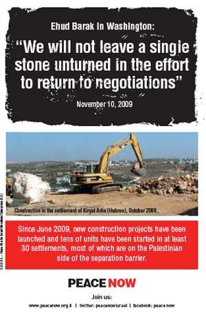 stone_unturned.jpg